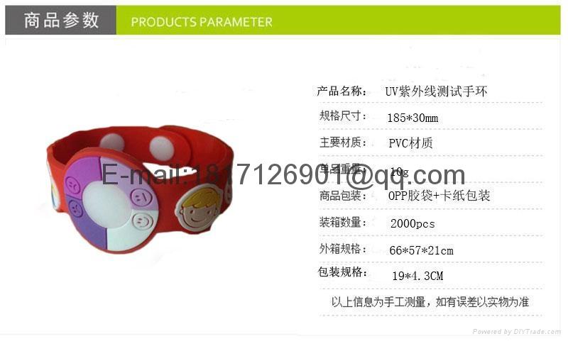 UV tester Bracelet Watch变色手腕带 PVC手环防紫外线手环 3