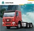 2014 new SINOTRUK HOWO 6*4 tow truck
