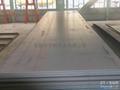 東莞17-4PH硬化型不鏽鋼