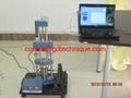 educational equipment universal material