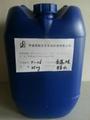 金屬除蠟水原料   異構醇油酸