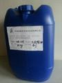 異丙醇酰胺DF-21    除油除蠟原料 1