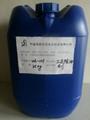 異丙醇酰胺DF-21    除油除蠟原料 3