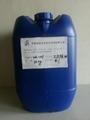 異丙醇酰胺DF-21    除油除蠟原料 4
