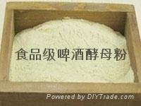 食品級啤酒酵母粉 5