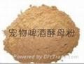 寵物養殖啤酒酵母粉 3