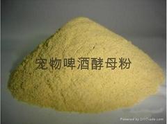 寵物養殖啤酒酵母粉,寵物飼料酵母粉