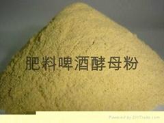 肥料級啤酒酵母粉