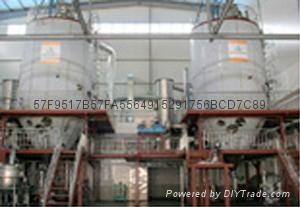 培養基生化試驗專用啤酒酵母粉 5