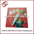 Customized Braille Reading pen for Blind