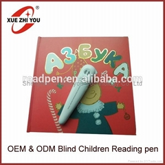 Customized Braille Reading pen for Blind Children OEM&ODM China Factory