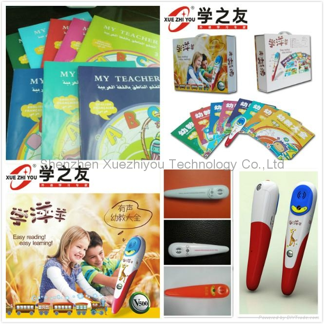 Best Kids Gifts Magic Talking Pen for Children Languages Learning Machine 4