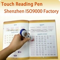 Teaching aids for Kids Fancy Reading Pen study English 1