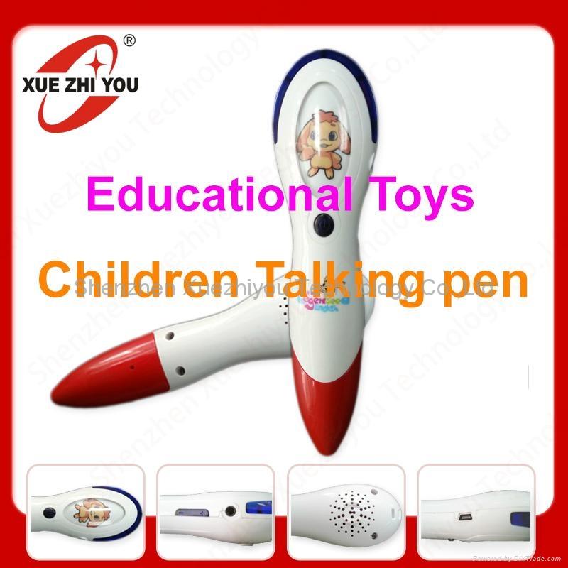 Teaching aids for Kids Fancy Reading Pen study English 3