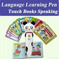 Preschool Education toys Learning machine English Reading Pen for Children 1