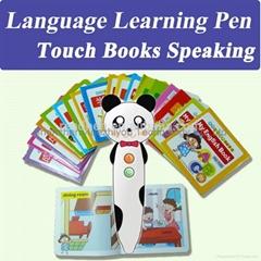 Preschool Education toys