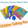 Kids Talking Pen translator with Sound books China Reading pen Factory 1