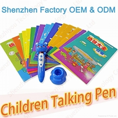 Kids Talking Pen translator with Sound books China Reading pen Factory