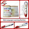 Customized Education Toys Kids Reader Pen OEM/ODM Manufacturer 2