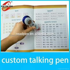 Customized Education Toys Kids Reader Pen OEM/ODM Manufacturer