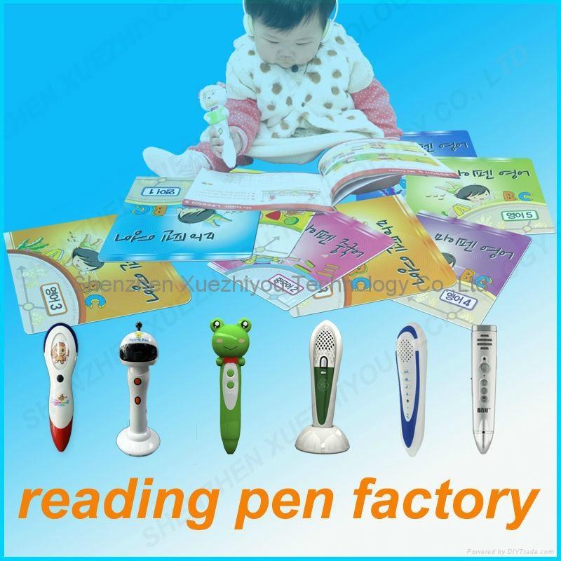 Educational Toys Point reading pen for Children 5