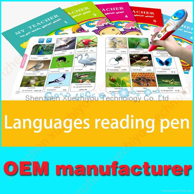 Best Kids Gifts Magic Talking Pen for Children Languages Learning Machine 1