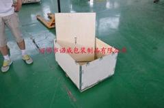 出口型免燻蒸木箱包裝