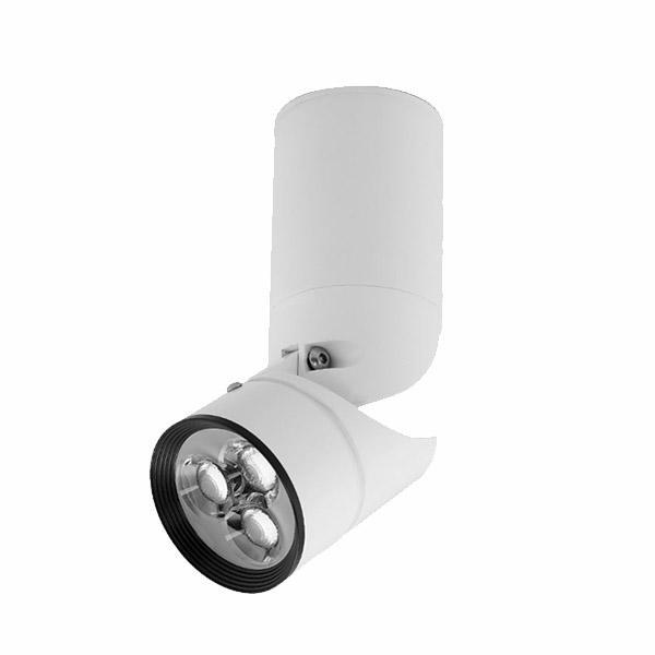 mini david 8319 7.5w led ceiling mounted spotlight for artist studio lighting 2