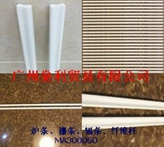 smi包裝機爐條輻條纖維杆MA300060