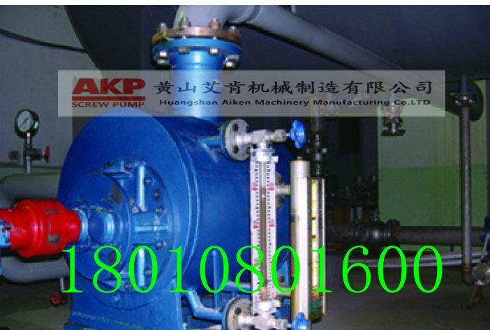 油田原油輸送泵A4NG-260/130-AHOKIA-G 4