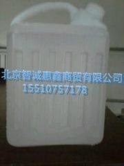 油田專用有機硅醇減粘劑
