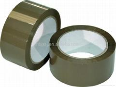 bopp adhesive tape packi
