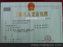 东莞市泽林纸托包装制品有限公司