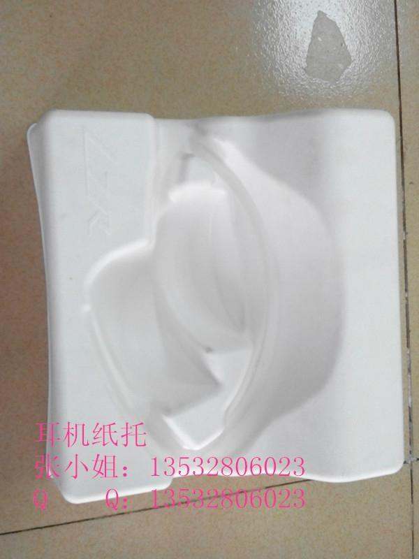 耳机包装纸托 环保纸浆模塑 纸浆蛋托 纸浆托 1