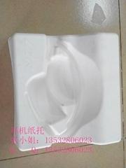 耳机包装纸托 环保纸浆模塑 纸浆蛋托 纸浆托