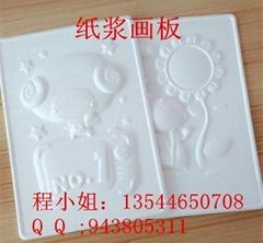 东莞纸托厂供应纸浆画板