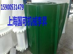 PVC挡板输送带