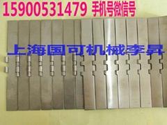 802不鏽鋼304鏈板