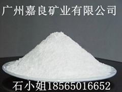 广州海珠石英粉高白石英粉