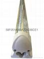 V型双面灯管  T8一体化 1