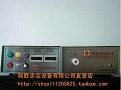 高压静电发生器故障维修