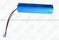 防爆手电筒电池11.1V