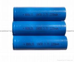 博亿斯18650锂电池2200mAh