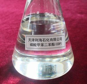 Cresyl diphenyl phosphate ( C.D.P.) 1