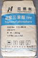 Triphenyl Phosphate (T.P.P.) 2