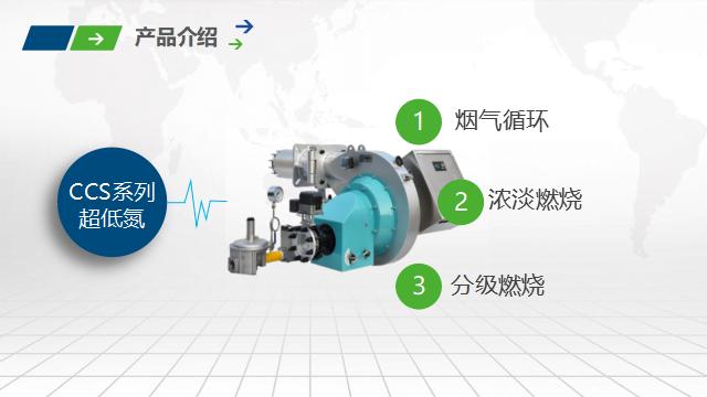 山东超低氮锅炉燃烧改造15335333933 1