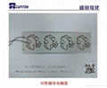 可焊锡导电铜浆