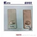 廠家直銷高效導電可焊接屏蔽銅漿