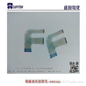 厂价直销银碳油银油银浆连接排线(软硬板连接) 1