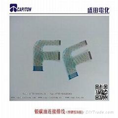 厂价直销银碳油银油银浆连接排线(软硬板连接)